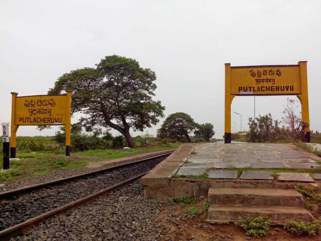 Putlacheruvu Railway Station